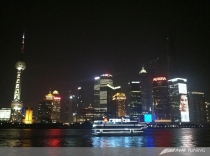 downtownshanghai